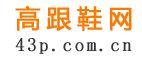高跟鞋网logo